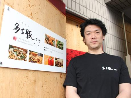 「多古豚(たことん) 白金」店長の岩崎さん