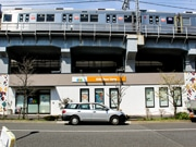 東急大井町線高架下に「キッズベースキャンプ大井町」移転 会員数増を受けて