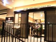 高輪のホテルにレストラン「スロープサイドダイナーザクロ」 ビュッフェとカフェ併設