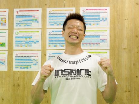 「ファイティングラボ五反田」インストラクター工藤洋平さん