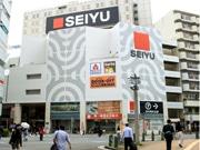 大森駅近くの「西友」リニューアル ヤマダ電機とブックオフ、セリアが出店