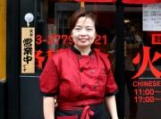 西五反田に「創作中華 火鳳」 店主は大連出身、新潟から単身上京