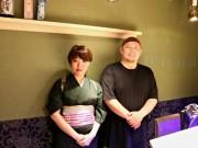 五反田ヒルズに居酒屋「きになる嫁デラックス」 渋谷「きになるき」から命名