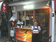 武蔵小山にピザ店「PIZZA Q」 もつ焼き店「豚星」店主が開業