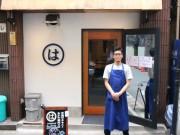 五反田にホルモン焼き肉店「炭火焼まるは」 宮城産の漢方和牛肉も