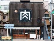 青物横丁に居酒屋「肉酒場sasaya」 同店名の魚介ビストロ新業態