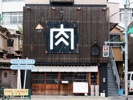 「肉酒場sasaya」の外観
