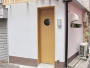 大井町に和食居酒屋「小鉢や よなよな」 3.5坪6席を女性店主が切り盛り