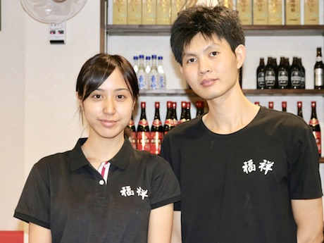 オーナーでホール担当の三浦沙也加さん(左)、調理担当の魏超さん