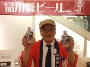品川の地ビール「品川縣ビール」の缶が発売 エキュート品川限定で