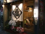 大井町西口に居酒屋「そば道 西のはなれ」 大井町本店、上海2号店に次いで