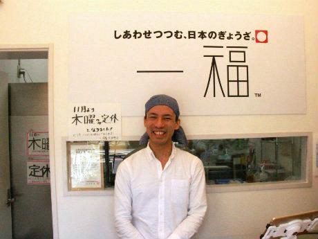 「一福」店長の岡本滋弥さん