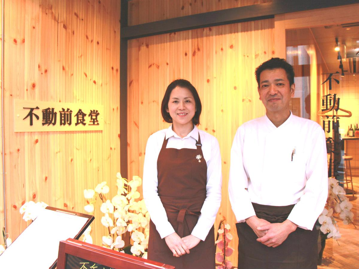 店長の松浦尚樹さん(右)と明子さん