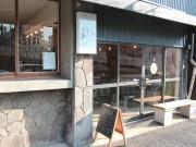 戸越銀座にカレーとコーヒーの店「ストン」 自家製のスイーツやアチャールも