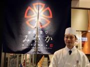 西五反田に「蕎麦きり みさか」 赤坂・表参道に続く3店目、オリジナルメニューも