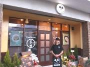 大井町に「鉄板バル こて魂」 大阪から取り寄せた「油かす」使ったメニューも