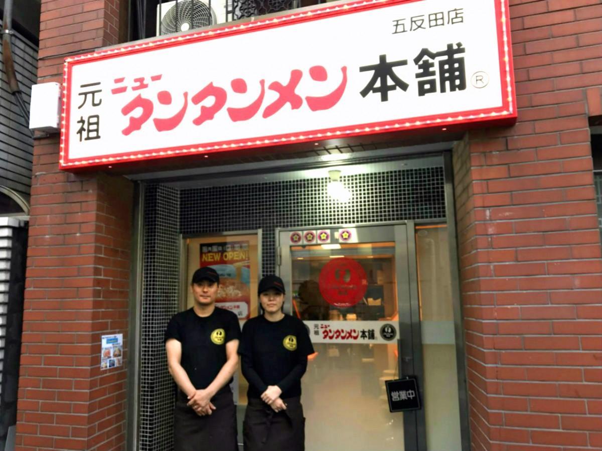 店長の亀井正蔵さんとスタッフ
