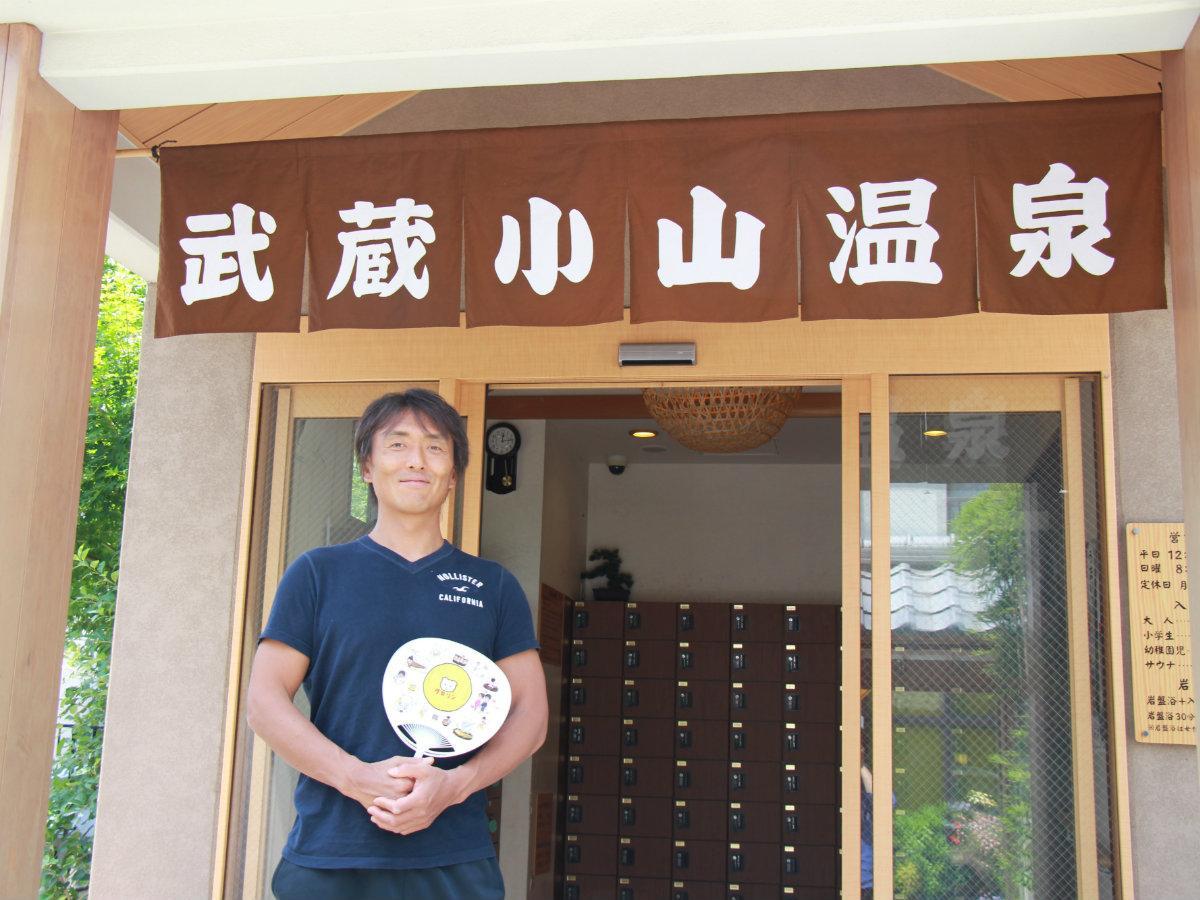 オーナーの川越太郎さん