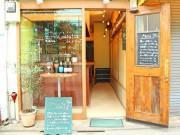武蔵小山の「ガルツ シードル&ワイン」が営業再開 ワインの種類を倍に増やす