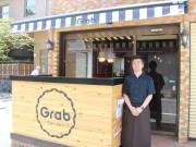 武蔵小山・清水湯の隣にカフェバー「グラブ」 昼飲み需要にも対応