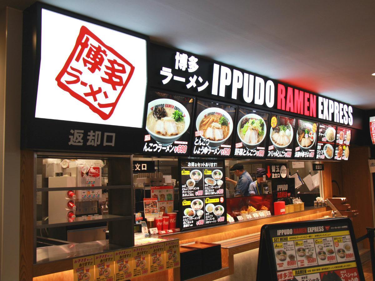 「IPPUDO RAMEN EXPRESS イトーヨーカドー大井町店」の外観