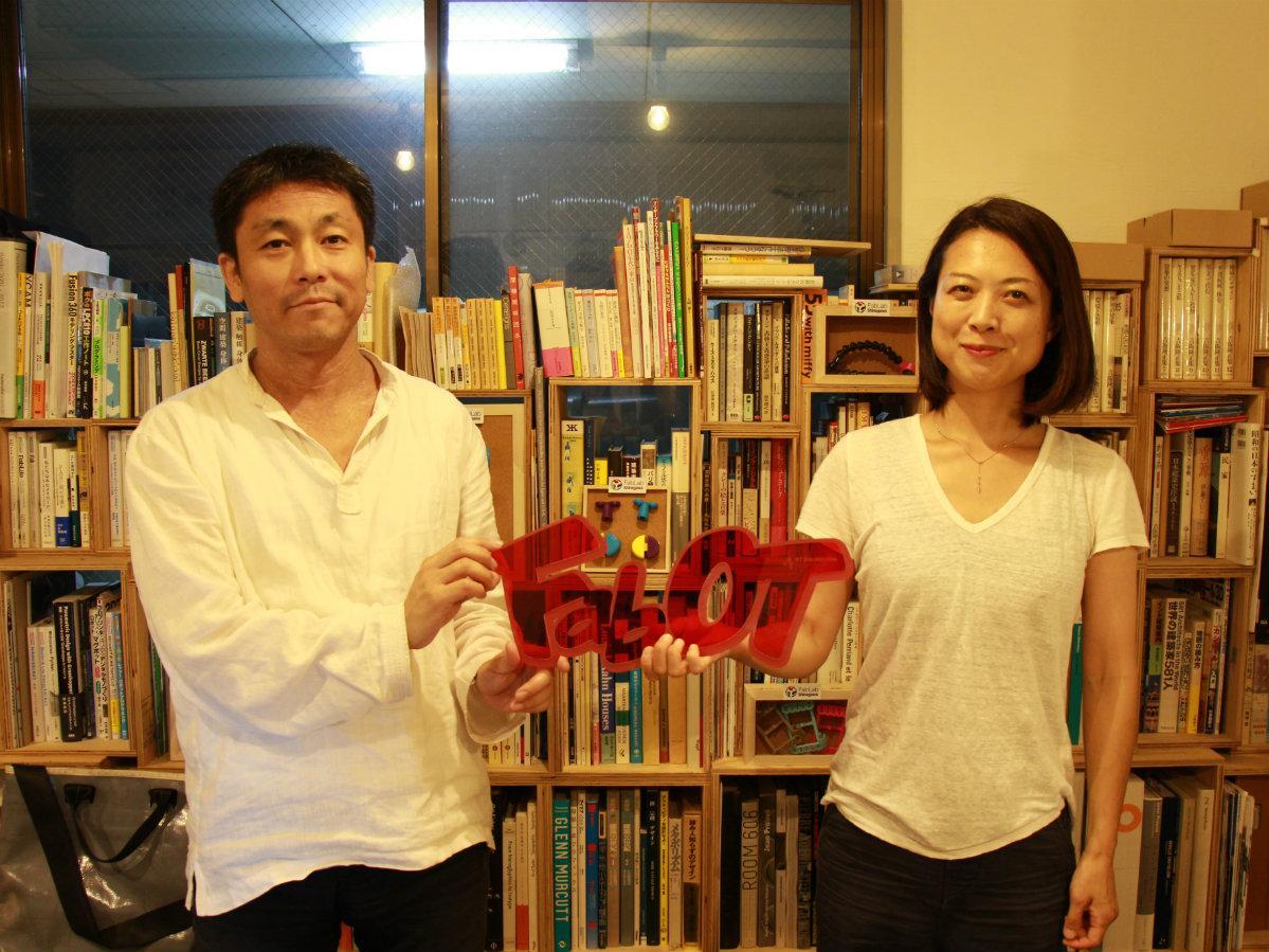 代表の濱中直樹さんとディレクターの林園子さん