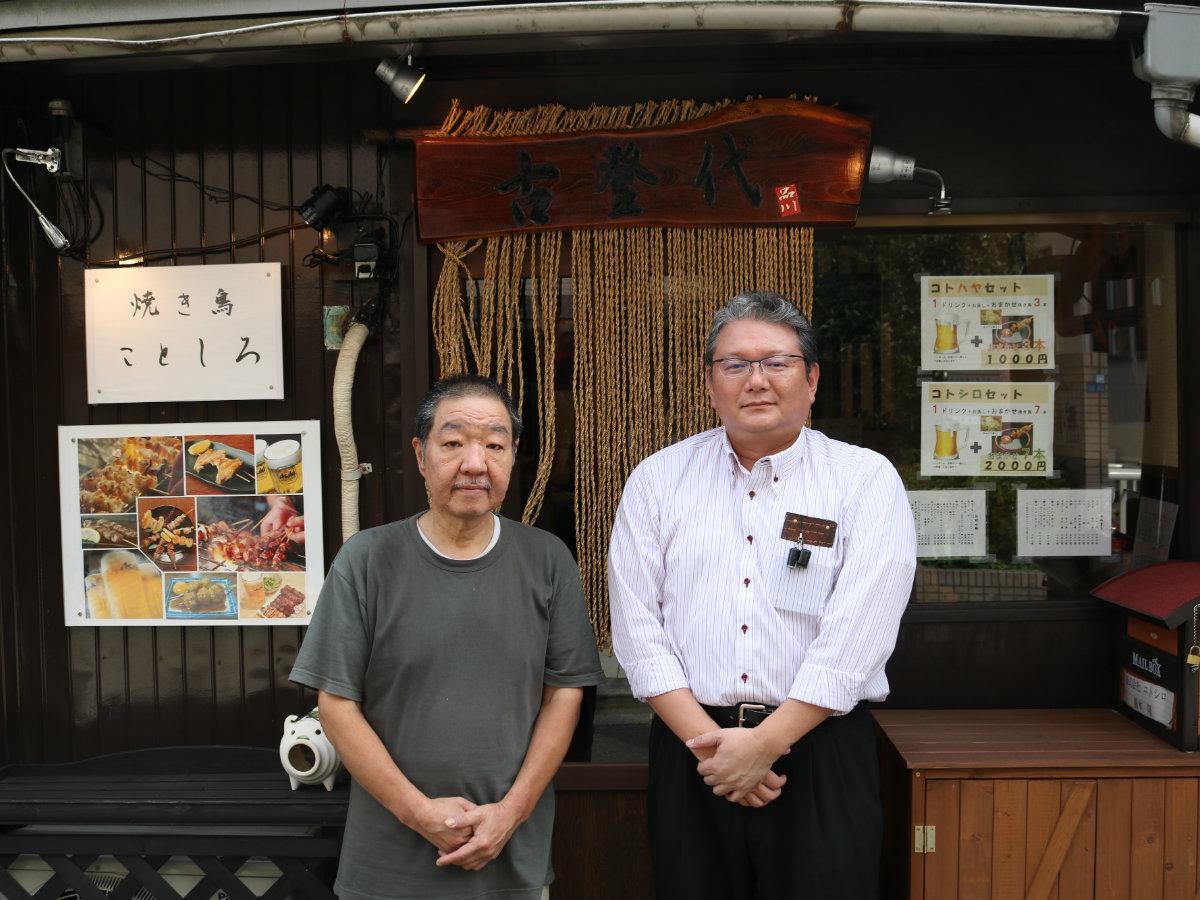 (左から)店長の橋本隆さんとオーナーの後藤龍太さん