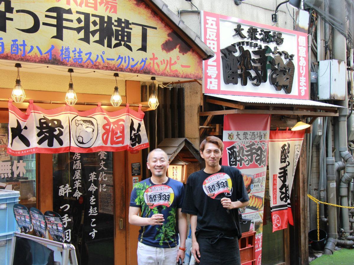代表の村山有志さん(左)とエリアマネージャーの赤坂拓哉さん