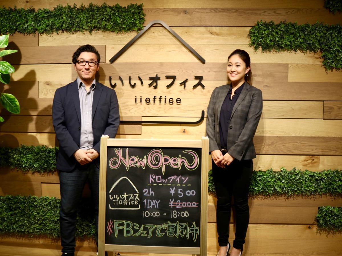 担当の岡田ダダさん(左)と齋藤ゆかさん