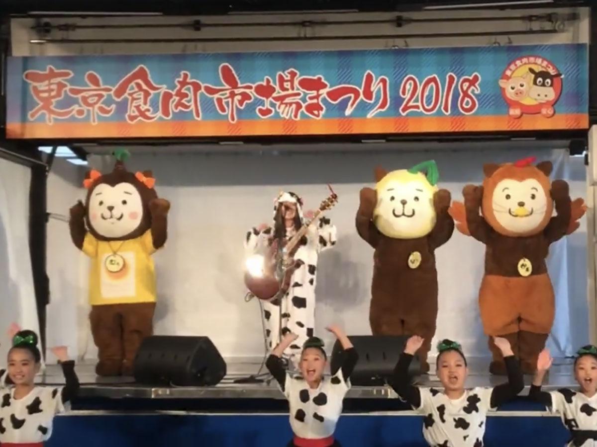 PVランキング1位を獲得した「東京食肉市場まつり」の当日の様子