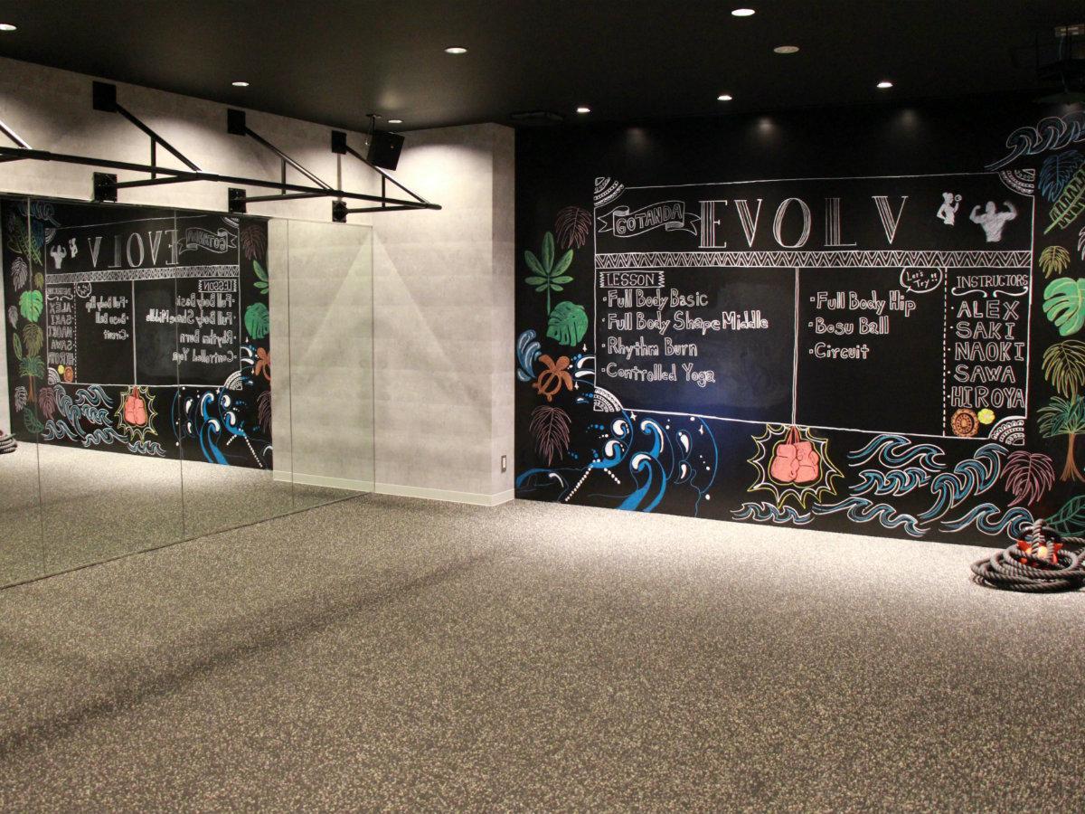 「Evolv(エヴォルヴ)五反田」のスタジオ