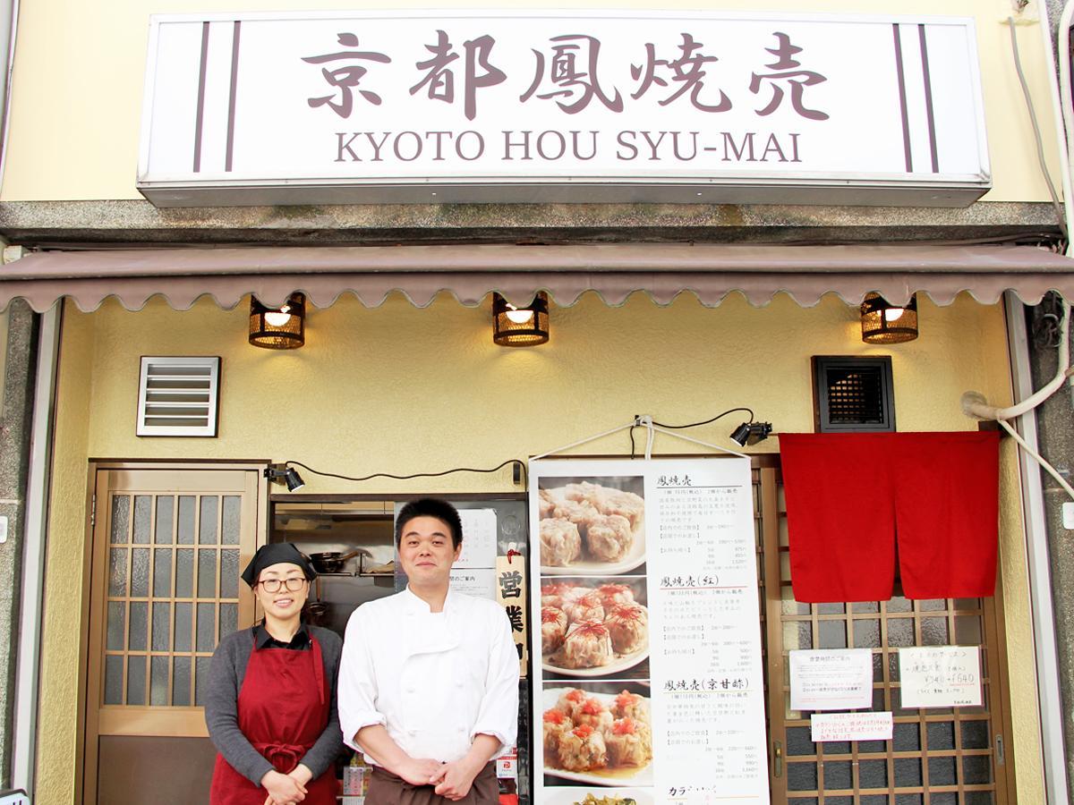 (左から)共同運営者の早井紫乃さんと大谷豊孝さん