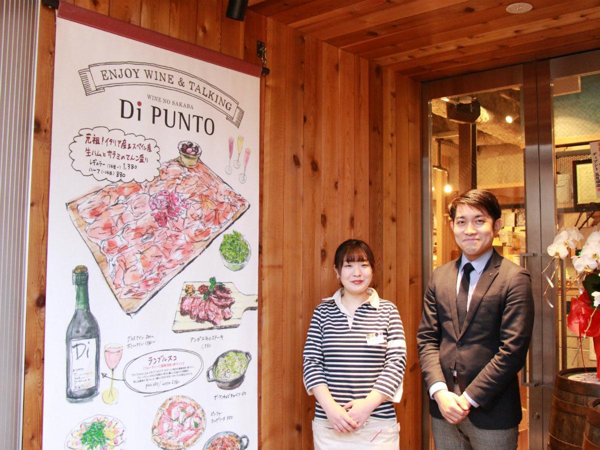 同社営業本部営業企画部の谷口青人さん(右)とスタッフ