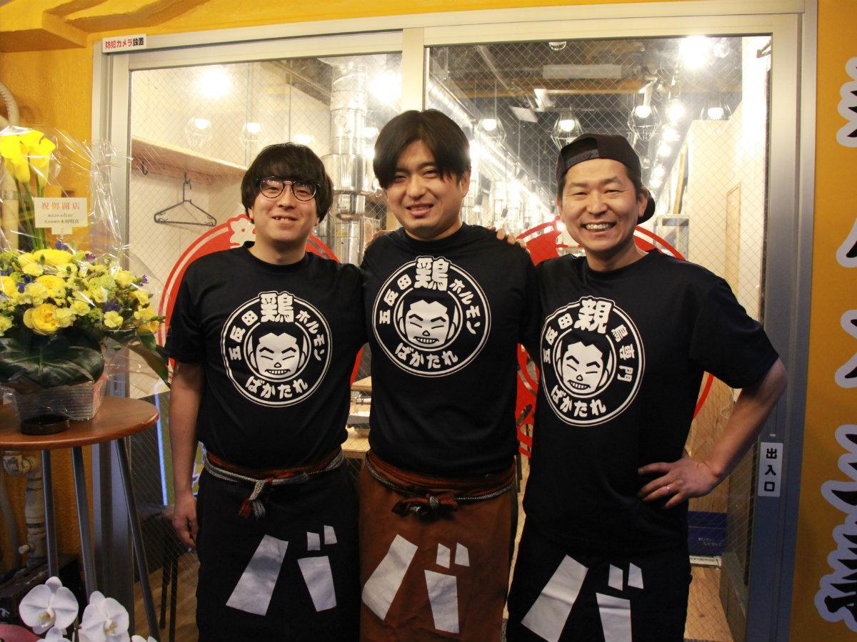 店長の照井京浩さん(中央)と社長の禹在賢(う ざいけん)さん(右)とスタッフ