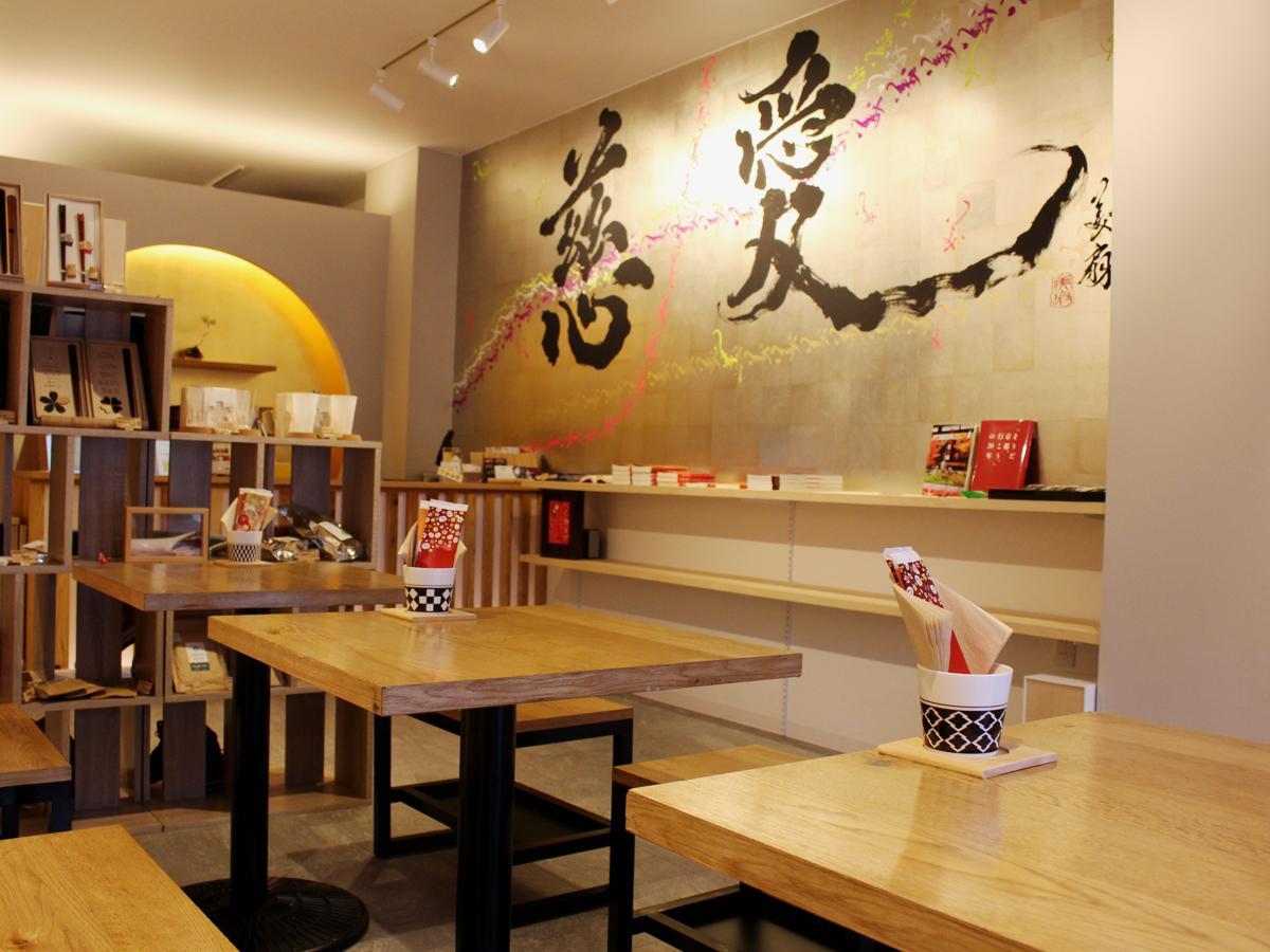 書道家・青柳美扇さんの作品が描かれた「和合堂」店内