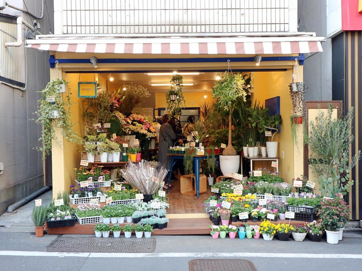 「BOTERO florist」の外観