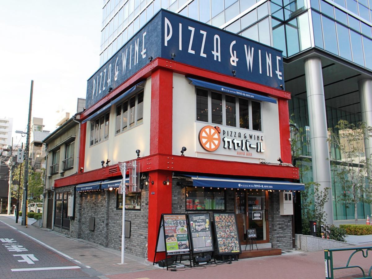 「PIZZA&WINE カヤバール 田町店」の外観