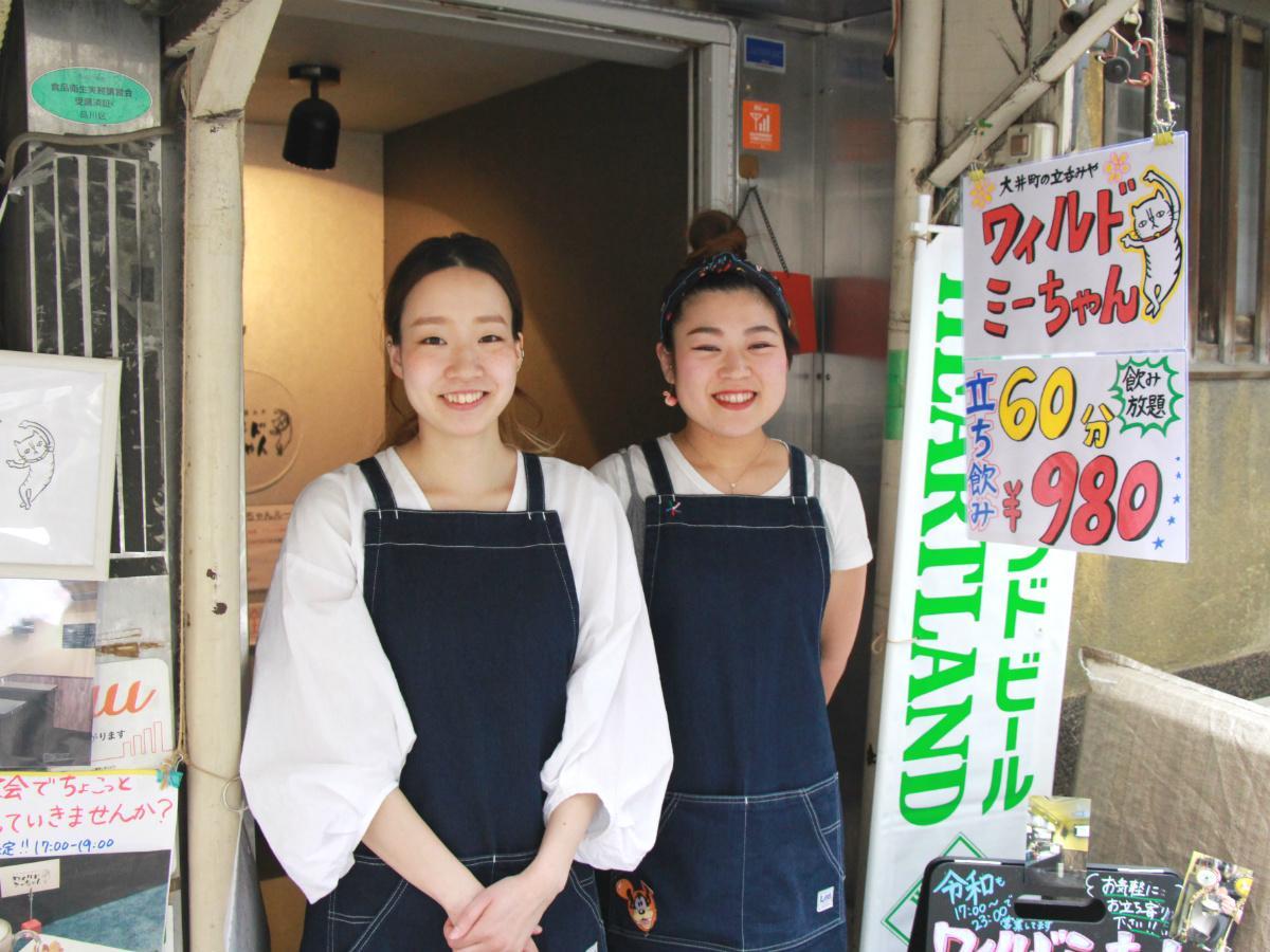 店長の平方のぞみさん(左)と内田かなさん