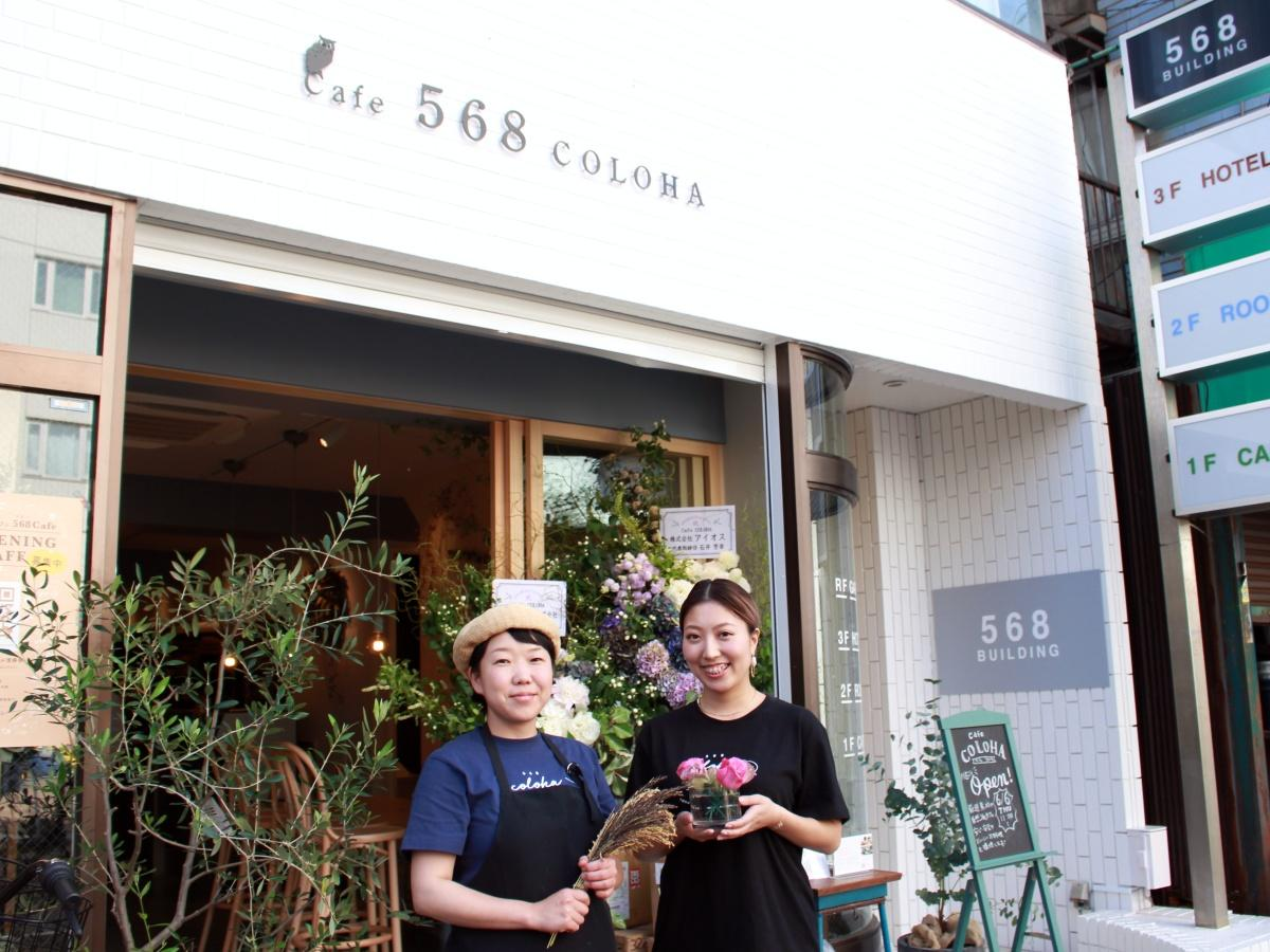 店長の新川夏澄さん(左)と副店長の砂川聖良さん