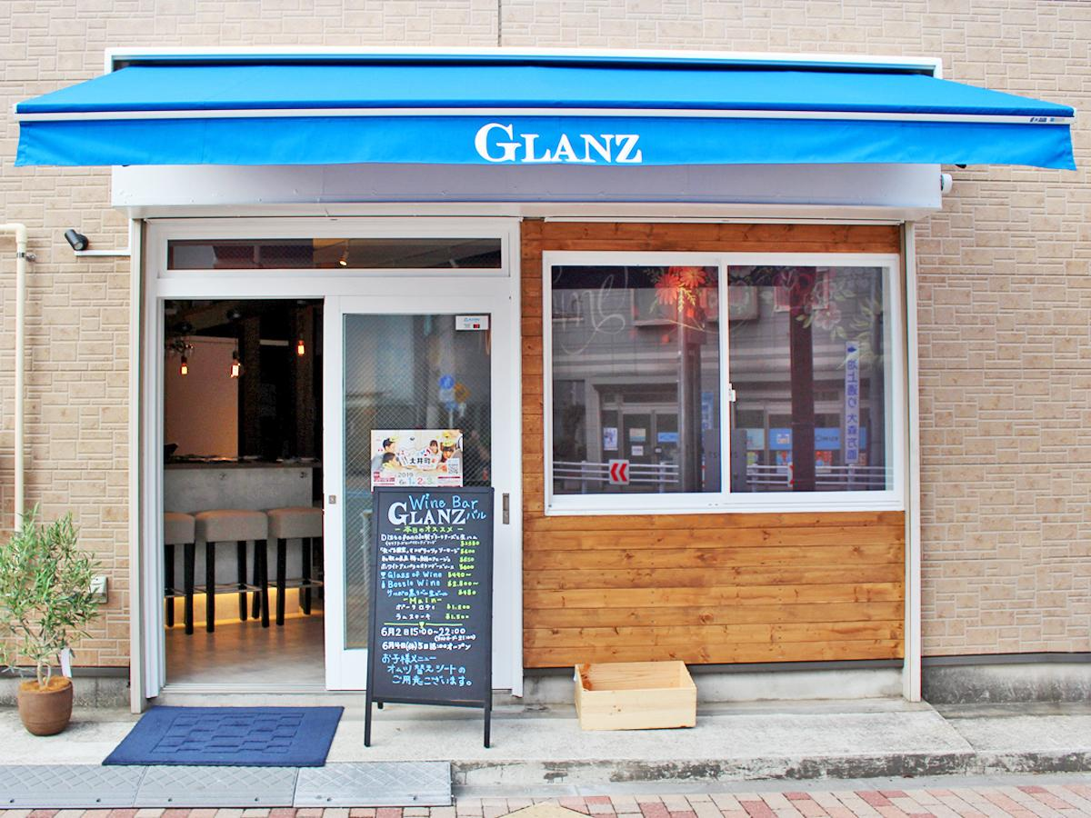 「GLANZ」外観
