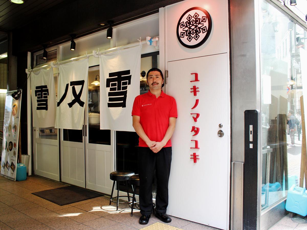 店主の石塚雄一郎さん