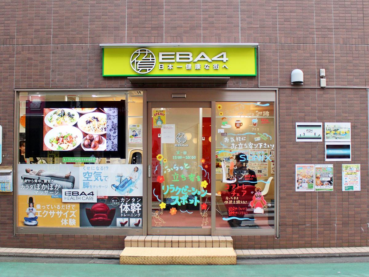 「EBA4」外観