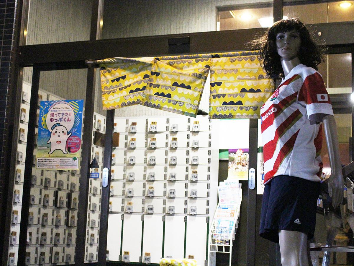 「金春湯」入り口には、日本代表チームのユニホームを着たマネキンが