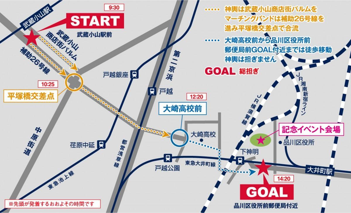 「神輿連合渡御」当日のMAP。みこしは武蔵小山駅前から大崎高校まで渡御する