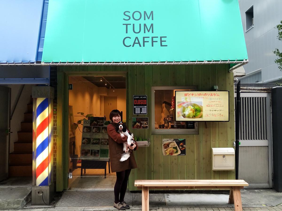 「ソムタムカフェ」店長の牛窪梨花さん