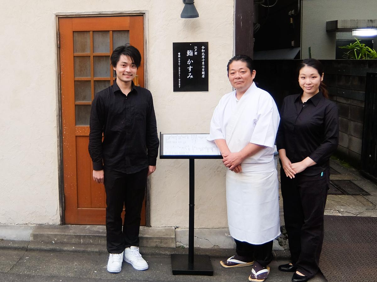 店主の篠原邦宏さん(中央)とスタッフ