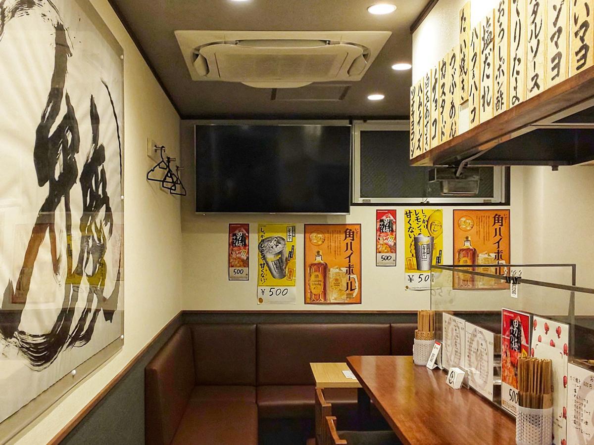 「たこ焼き・たい焼き 弁慶」の店内