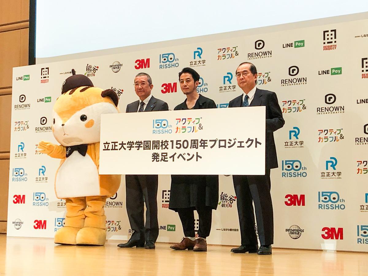 立正大学望月兼雄理事長(左)、西野亮廣さん(中央)、吉川洋学長(右)