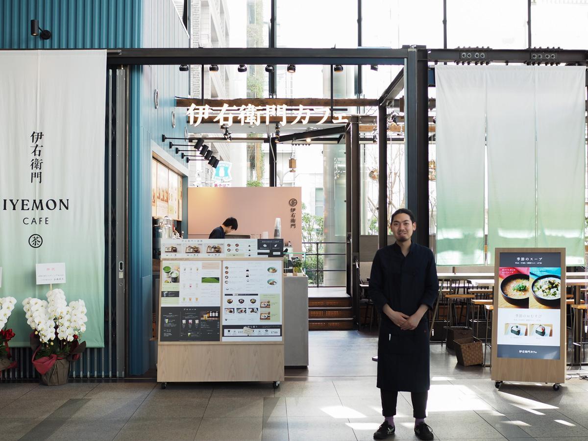 「伊右衛門カフェでテークアウトできるのは品川店だけ」と話す店長の都築さん