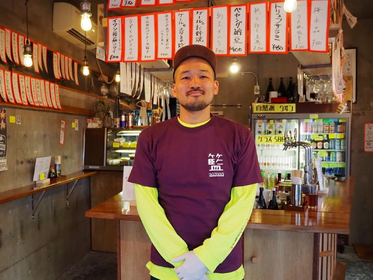 「籃らん(らんらん)」内装と店主の杉森健太郎さん